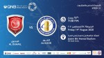 QNB Stars League Week 21 – Al Duhail vs Al Khor