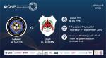 QNB Stars League Week 1 – Al Sailiya vs Al Rayyan