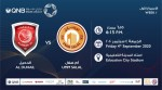 QNB Stars League Week 1 – Al Duhail vs Umm Salal