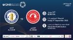 QNB Stars League Week 1 – Al Khor vs Al Arabi