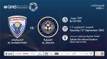 QNB Stars League Week 3 – Al Kharaitiyat vs Al Sailiya