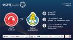 QNB Stars League Week 3 – Al Arabi vs Al Gharafa