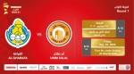 Ooredoo Cup Round 1 – Al Gharafa vs Umm Salal