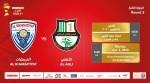Ooredoo Cup Round 2 – Al Kharaitiyat vs Al Ahli