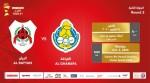 Ooredoo Cup Round 2 – Al Rayyan vs Al Gharafa
