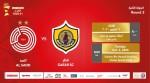 Ooredoo Cup Round 2 – Al Sadd vs Qatar SC