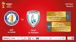 Ooredoo Cup Round 2 – Al Khor vs Al Wakrah