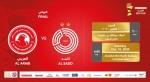 Al Arabi face Al Sadd in 2019-20 Ooredoo Cup final