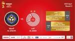 Ooredoo Cup Round 3 – Al Sailiya vs Al Sadd