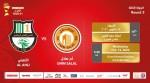 Ooredoo Cup Round 3 – Al Ahli vs Umm Salal