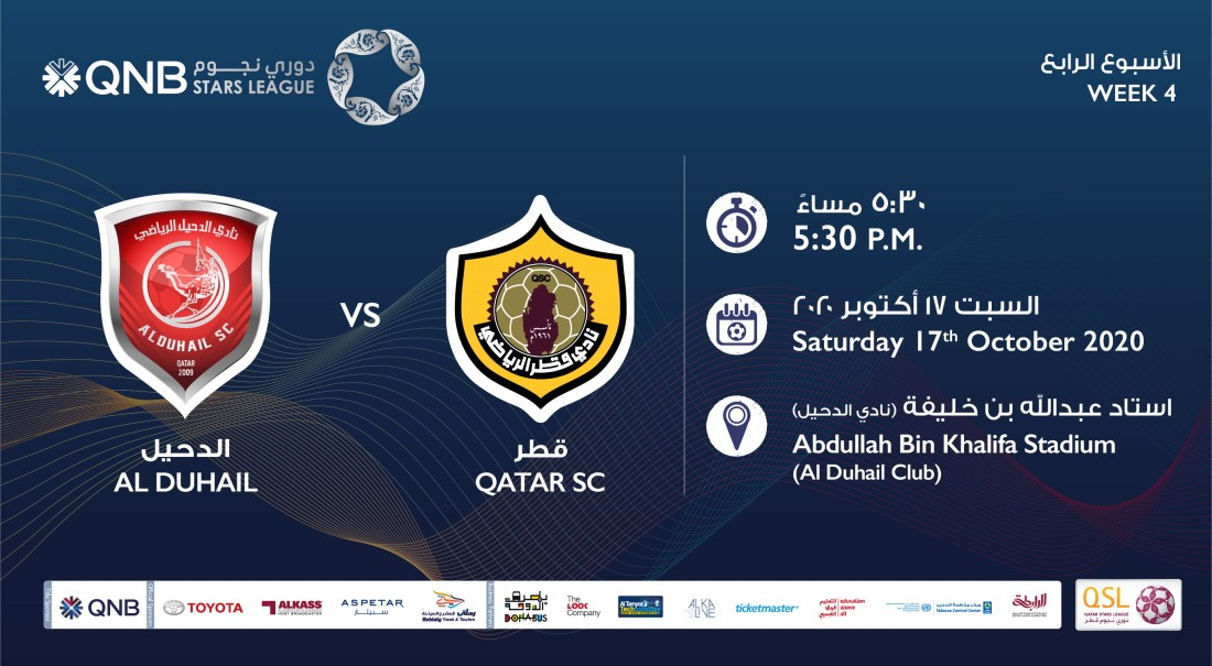 QNB Stars League Week 4 – Al Duhail vs Qatar SC