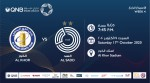 QNB Stars League Week 4 – Al Khor vs Al Sadd