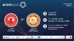 QNB Stars League Week 4 – Al Arabi vs Umm Salal