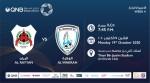 QNB Stars League Week 4 – Al Rayyan vs Al Wakrah