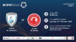 QNB Stars League Week 5 – Al Wakrah vs Al Arabi