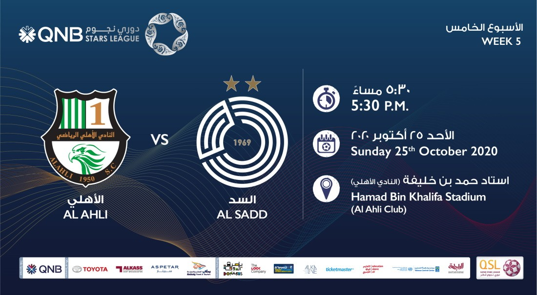 QNB Stars League Week 5 – Al Ahli vs Al Sadd