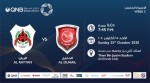 QNB Stars League Week 5 – Al Rayyan vs Al Duhail