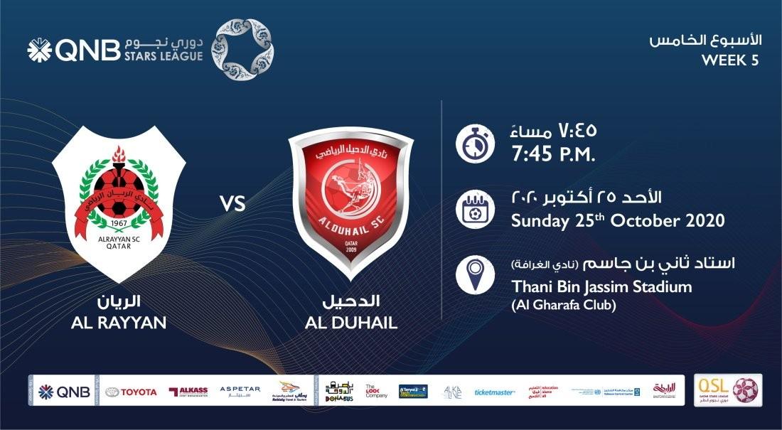 QNB Stars League Week 5 – Al Rayyan vs Al Duhail