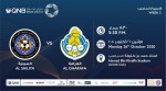 QNB Stars League Week 5 – Al Sailiya vs Al Gharafa