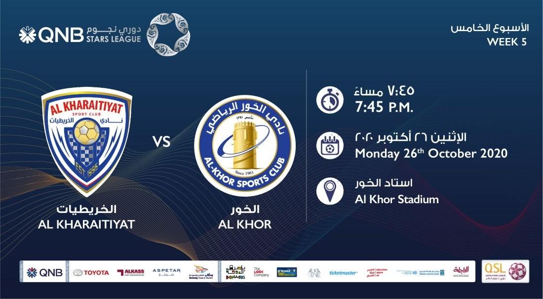 QNB Stars League Week 5 – Al Kharaitiyat vs Al Khor