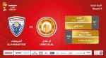 Ooredoo Cup Round 4 – Al Kharaitiyat vs Umm Salal