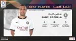 QNB Stars League Best Player — September & October, 2020 — Santi Cazorla (Al Sadd)