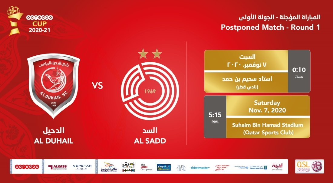 Al Duhail face Al Sadd in 2020-21 Ooredoo Cup's postponed match from Round 1