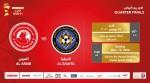 Ooredoo Cup Quarterfinal – Al Arabi vs Al Sailiya