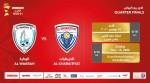 Ooredoo Cup Quarterfinal – Al Wakrah vs Al Kharaitiyat