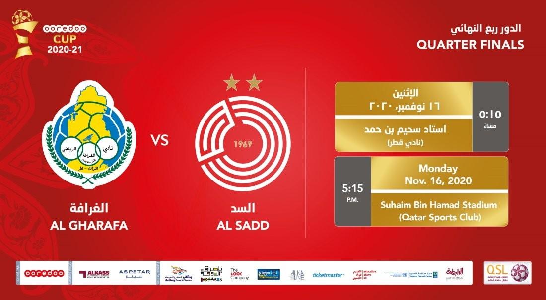 Ooredoo Cup Quarterfinal – Al Gharafa vs Al Sadd