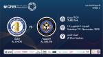 QNB Stars League Week 6 – Al Khor vs Al Sailiya