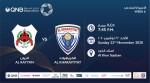 QNB Stars League Week 6 – Al Rayyan vs Al Kharaitiyat