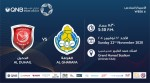 QNB Stars League Week 6 – Al Duhail vs Al Gharafa