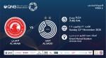 QNB Stars League Week 6 – Al Arabi vs Al Sadd