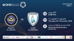 QNB Stars League Week 7 – Al Sailiya vs Al Wakrah