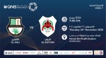 QNB Stars League Week 7 – Al Ahli vs Al Rayyan