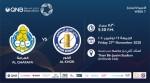 QNB Stars League Week 7 – Al Gharafa vs Al Khor