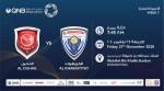 QNB Stars League Week 7 – Al Duhail vs Al Kharaitiyat