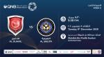 QNB Stars League Week 8 – Al Duhail vs Al Sailiya