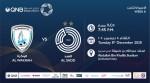 QNB Stars League Week 8 – Al Wakrah vs Al Sadd