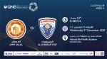 QNB Stars League Week 8 – Umm Salal vs Al Kharaitiyat