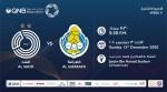 QNB Stars League Week 9 – Al Sadd vs Al Gharafa