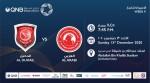 QNB Stars League Week 9 – Al Duhail vs Al Arabi