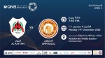 QNB Stars League Week 9 – Al Rayyan vs Umm Salal