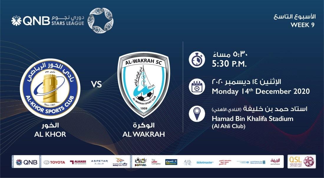 QNB Stars League Week 9 – Al Khor vs Al Wakrah
