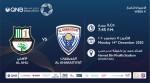 QNB Stars League Week 9 – Al Ahli vs Al Kharaitiyat