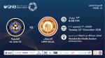 QNB Stars League Week 10 – Al Sailiya vs Umm Salal