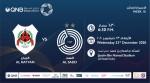 QNB Stars League Week 10 – Al Rayyan vs Al Sadd