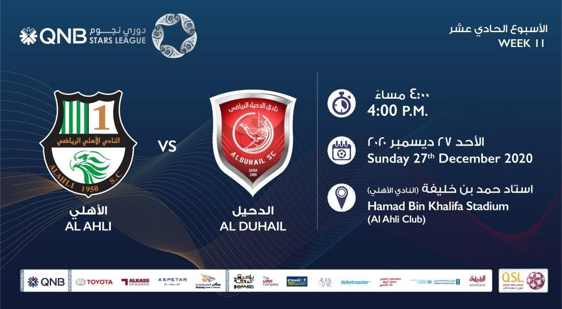 QNB Stars League Week 11 – Al Ahli vs Al Duhail