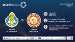 QNB Stars League Week 11 – Al Gharafa vs Umm Salal